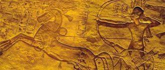 всемирная история 1500-1300