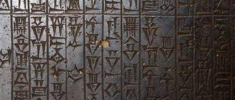 1800-1500 ДО Н. Э.