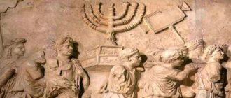 1-100 гг. н.э.