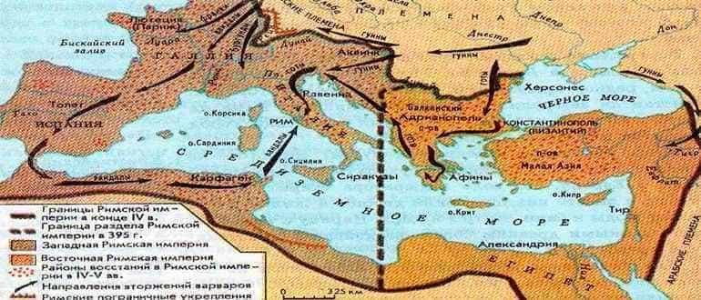 300-400 гг.