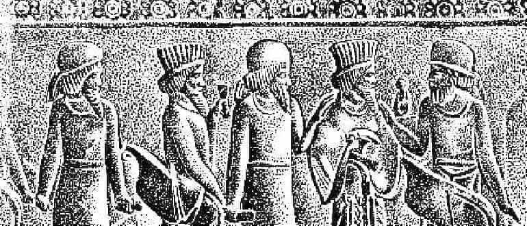 600-500 до н.э.