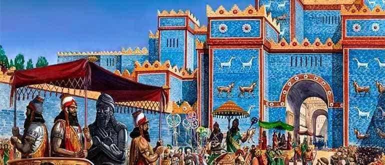 700-600 до н.э.