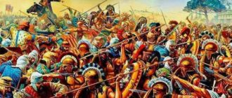 битва при Пидне
