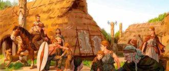 история германских народов