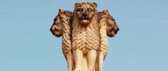 колонна Ашоки