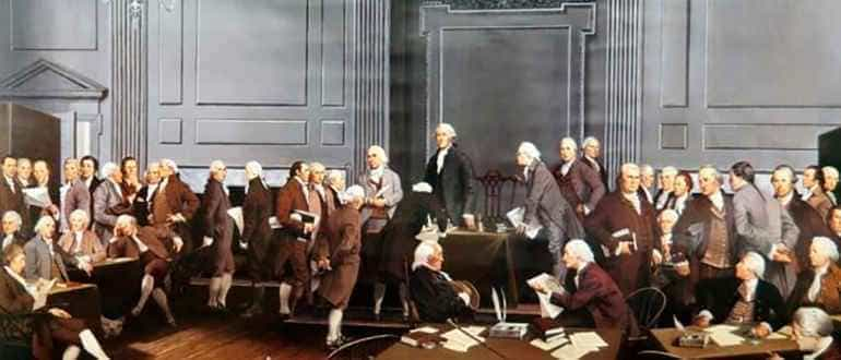 Конституция 1788 год