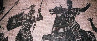 мозаика рим