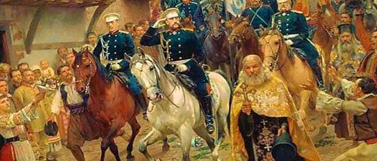освобождение балкан