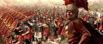 рим-легионы