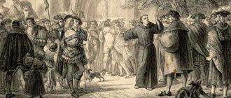 тезисы Лютера