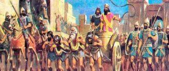 Армия древней Ассирии