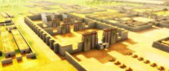 Древнеегипетский город Ахетатон