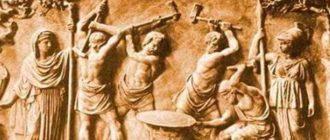 Металлургя древняя Греция