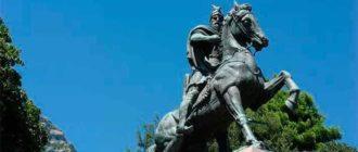 памятник Скандербегу