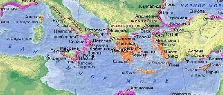 Древнегреческая колонизация