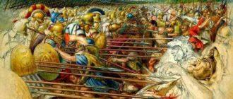 греция под властью рима