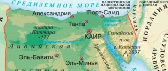 карта Египта
