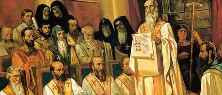 Первый Вселенский собор