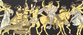 Праздник в честь Диониса