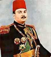 принц Фарук