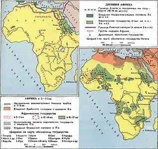 Африка в древности и в средние века