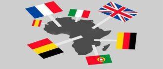 Колониальная система империализма в африке