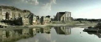 Наука Древней Греции Милет