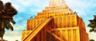 древние храмы междуречья
