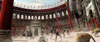 история рабства древний рим