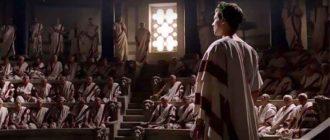 сенат римской республики