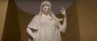 Античная скульптура Греции и Рима