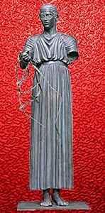 Статуя Дельфийского Возничего