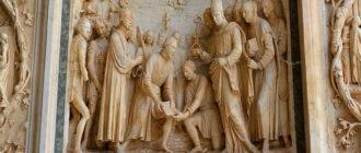 Миланская школа скульптуры эпохи Возрождения