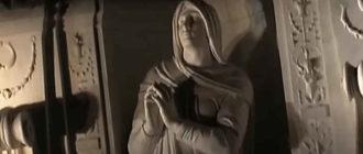 Скульптура эпохи Возрождения
