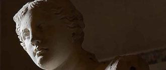 Афродита миф
