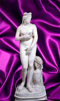 Венера Капитолийская
